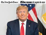 पूर्व राष्ट्रपति को दोषी साबित कर पाना मुश्किल, सिर्फ 5 रिपब्लिकन सांसद ही उनके खिलाफ|विदेश,International - Dainik Bhaskar