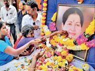 अम्मा की जयंती पर आज सीएम पलानीसामी और शशिकला में शक्ति प्रदर्शन|देश,National - Dainik Bhaskar