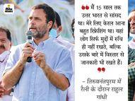 स्मृति ने एहसान फरामोश बताया, सिब्बल की नसीहत- वोटर कहीं का भी हो, उसे इज्जत देनी चाहिए|देश,National - Dainik Bhaskar