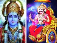 शनिवार और पूर्णिमा का योग, विष्णुजी और गंगा के साथ ही शनिदेव की पूजा जरूर करें|धर्म,Dharm - Dainik Bhaskar