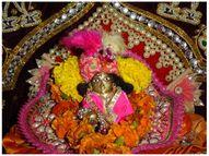 हिन्दी पंचांग का अंतिम माह फाल्गुन शुरू, इस माह में शिवरात्रि और होली मनाई जाएगी|धर्म,Dharm - Dainik Bhaskar