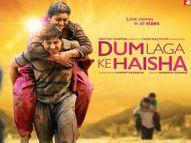 फिल्म को नेशनल अवॉर्ड मिलने पर डायरेक्टर और प्रोड्यूसर को नहीं हो रहा था यकीन, दोनों एक-दूसरे से पूछ रहे थे क्या सच में मिला है!|बॉलीवुड,Bollywood - Dainik Bhaskar