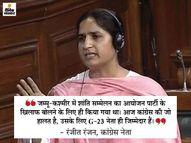 पार्टी की पूर्व सांसद बोलीं- 5 राज्यों में चुनाव से पहले सीनियर लीडर्स की मीटिंग एक साजिश, वे राज्यसभा टिकट चाहते हैं|देश,National - Dainik Bhaskar