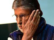 मोतियाबिंद हटवाने के लिए 78 साल के अमिताभ बच्चन ने कराई लेजर सर्जरी, सोमवार को होंगे हॉस्पिटल से डिस्चार्ज|बॉलीवुड,Bollywood - Dainik Bhaskar