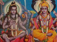 11 तारीख को महाशिवरात्रि और 13 को रहेगी अमावस्या, 29 को खेली जाएगी होली|धर्म,Dharm - Dainik Bhaskar
