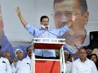 AAP की 4 वार्डों में जीत, भाजपा से एक सीट छीनी; एक पर कांग्रेस का कब्जा|देश,National - Dainik Bhaskar