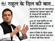 कांग्रेस सांसद बोले- आपातकाल का फैसला गलत था, लेकिन तब जो हुआ और आज जो हो रहा, उसमें फर्क है|देश,National - Dainik Bhaskar