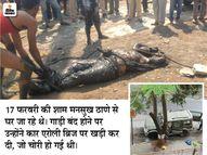 जिसकी कार में विस्फोटक रखा था, उस व्यापारी का शव मिला; पुलिस ने खुदकुशी का दावा किया पर मुंह पर बंधे थे 5 रूमाल|देश,National - Money Bhaskar