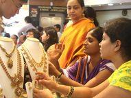 सोने की कीमतें लगातार चौथे दिन गिरावट के साथ 43,887 रुपए प्रति 10 ग्राम तक पहुंची; चांदी में 1822 रुपए की बड़ी गिरावट|मार्केट,Market - Money Bhaskar