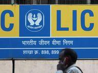LIC का IPO का साइज उम्मीद जितना बड़ा नहीं होगा, मिनिमम पब्लिक होल्डिंग के नियमों में हुए बदलाव|इकोनॉमी,Economy - Money Bhaskar