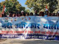 कांग्रेस क्यों निकाल रही 600 किमी की नदी अधिकार यात्रा? किस वोट बैंक पर प्रियंका गांधी की नजर? जानें सबकुछ|देश,National - Money Bhaskar