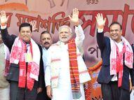 BJP ने असम में 70 कैंडिडेट्स की लिस्ट जारी की, तमिलनाडु में AIADMK गठबंधन के साथ 20 सीटों पर लड़ने का किया ऐलान|देश,National - Money Bhaskar