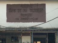 देश में पहली बार शराब से जुड़े मामले में इतनी बड़ी सजा, 2016 में हुई थी 19 लोगों की मौत|देश,National - Money Bhaskar