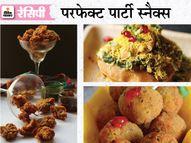 परफेक्ट पार्टी स्टार्टर के लिए बनाएं पनीर लॉलीपॉप, राज कचौरी और कटहल के पकौड़े|स्पेशल रेसिपी,Recipes - Dainik Bhaskar