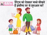 लड़कियों की रिस्पेक्ट करो, जेंटलमैन बनो; बेटों को सिखाएं और खुद भी करें अमल पेरेंटिंग,Parenting - Dainik Bhaskar