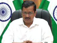 कैबिनेट ने दिल्ली बोर्ड ऑफ स्कूल एजुकेशन को मंजूरी दी, अगले 4-5 साल में सभी स्कूलों को इससे जोड़ा जाएगा|देश,National - Money Bhaskar
