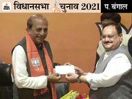 दिनेश त्रिवेदी BJP में शामिल हुए, एक महिला विधायक ने भी संकेत दिए; टिकट कटने से नाराज नेता ने TMC छोड़ी|देश,National - Money Bhaskar