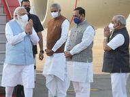 प्रधानमंत्री मोदी अहमदाबाद पहुंचे; वे केवड़िया में तीनों सेनाओं के टॉप कमांडर्स को संबोधित भी करेंगे|देश,National - Money Bhaskar