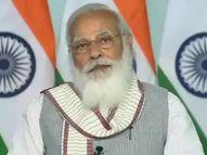 चुनाव आयोग ने हेल्थ मिनिस्ट्री को चिट्ठी लिखकर नियमों का पालन करने को कहा; TMC ने जताया था ऐतराज|देश,National - Money Bhaskar