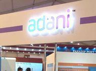 अडानी पोर्ट्स में 0.49% हिस्सेदारी लेगी वारबर्ग पिनकस की कंपनी|इकोनॉमी,Economy - Money Bhaskar