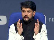 गवर्नेंस में सुधार के लिए क्रिप्टोकरेंसी समेत नई तकनीक एक्सप्लोर करने को तैयार है सरकार|इकोनॉमी,Economy - Money Bhaskar