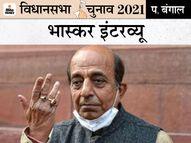 हमने जिस पार्टी को बनाया था, ममता ने तो उसे बेच दिया; अब यह पार्टी कंसल्टेंट के हाथ में चली गई है|देश,National - Dainik Bhaskar