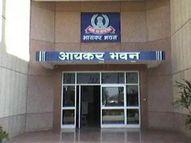 मुंबई, इंदौर और चेन्नई समेत 9 शहरों में IT के छापे 1000 करोड़ की बेहिसाबी कमाई का खुलासा, 1.2 करोड़ कैश भी जब्त|इकोनॉमी,Economy - Money Bhaskar