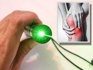 लेजर लाइट से जोड़ों का दर्द कम कर रहे वैज्ञानिक, जानिए लाइट से कैसे घटेगा आर्थराइटिस का दर्द|लाइफ & साइंस,Happy Life - Dainik Bhaskar