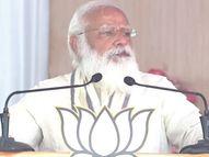 तमिलनाडु में बोले- कांग्रेस और DMK जल्लीकट्टू बंद करना चाहती हैं, केरल में पूछा- कौन सी सरकार श्रद्धालुओं पर लाठी बरसाती है?|तमिलनाडु,Tamil Nadu - Dainik Bhaskar