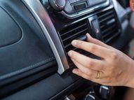 विंडस्क्रीन को कवर करें, बढ़ जाएगी कार के ए.सी. की क्षमता|रसरंग,Rasrang - Dainik Bhaskar