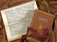 वेदों को आज भी सनातन क्यों माना जाता है?|रसरंग,Rasrang - Dainik Bhaskar