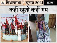 चारों तरफ CM के पोस्टर-बैनर, शादी जैसा माहौल; दूसरी तरफ राजनीतिक हिंसा में पति-बेटे को गंवाने वाली महिला आंसू पोंछ रही है|केरल,Kerala - Dainik Bhaskar