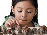 बच्चों को सिखाएं कम्पाउंडिंग की ताकत का अंदाजा, एक-एक पैसा जोड़कर किस तरह बड़ा फंड तैयार किया जा सकता है, ये समझाना भी जरूरी|लाइफस्टाइल,Lifestyle - Dainik Bhaskar