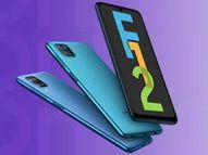 कंपनी ने दो बजट फोन लॉन्च किए, इनमें नॉच डिस्प्ले और 4GB तक रैम मिलेगी; शुरुआती कीमत 8999 रुपए|टेक & ऑटो,Tech & Auto - Dainik Bhaskar