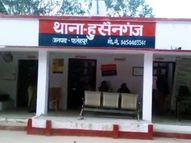 ईंट बनाने वाला सांचा टूटने पर दबंगों ने युवक को पिटाई के बाद आग के हवाले किया, मौत; मुख्य आरोपी गिरफ्तार|कानपुर,Kanpur - Dainik Bhaskar