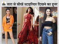 बरगंडी से लेकर हॉल्टर ड्रेस पहनने का हुनर कोई तारा से सीखें, ट्यूब टॉप में भी कमाल की लगती है ये एक्ट्रेस|लाइफस्टाइल,Lifestyle - Dainik Bhaskar