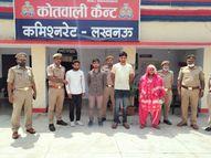 रेलवे इंजीनियर के घर रखी ब्लैक मनी को चोरी करके बांटने में हुई थी नौकर की हत्या, महिला समेत 4 गिरफ्तार|लखनऊ,Lucknow - Dainik Bhaskar
