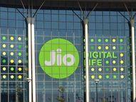 दिल्ली-मुंबई समेत आंध्र प्रदेश में और बेहतर होंगी जियो की सर्विस, 1497 करोड़ रुपए में एयरटेल से स्पेक्ट्रम खरीदा|टेक & ऑटो,Tech & Auto - Dainik Bhaskar