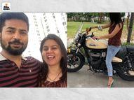 एक पति ने अपनी पत्नी को गिफ्ट में दी बाइक, पत्नी का सपना पूरा करने और रूढ़िबद्ध धारणाओं को तोड़ने के लिए अपनाया ये तरीका|लाइफस्टाइल,Lifestyle - Dainik Bhaskar