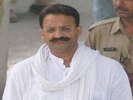 मुख्तार अंसारी से पूछताछ करने के लिए बांदा जाएगी बाराबंकी पुलिस, एम्बुलेंस मामले में खुलेंगे कई राज|लखनऊ,Lucknow - Dainik Bhaskar