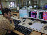 बैंकिंग और मेटल शेयरों में गिरावट से बाजार में तीन दिन की बढ़त पर ब्रेक; सेंसेक्स 150 पॉइंट गिरकर 49,600 के स्तर पर बंद, निफ्टी भी 14,800 पर आया इकोनॉमी,Economy - Dainik Bhaskar