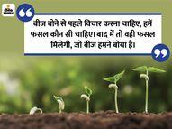 बाधाओं से इंसान दुखी होता है, लेकिन बाधाओं से ही इंसान सीखता भी है|धर्म,Dharm - Dainik Bhaskar