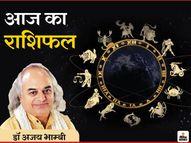 चंद्र कुंभ राशि में; बन रहा है कालदंड नाम का अशुभ योग, मेष सहित 4 राशियों को मिल सकता है लाभ|ज्योतिष,Jyotish - Dainik Bhaskar
