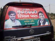 टिकट नहीं मिलने से नाराज सपा के दो नेताओं ने की बगावत; नामांकन कराकर मैदान में उतरे|कानपुर,Kanpur - Dainik Bhaskar