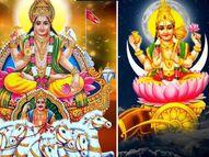 रविवार और सोमवार को चैत्र मास की अमावस्या, इस तिथि पर सूर्य-चंद्र रहते हैं एक राशि में|धर्म,Dharm - Dainik Bhaskar