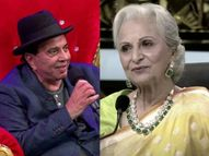 कभी वहीदा रहमान को दिल दे बैठे थे सुपरस्टार, बोले- फिल्म देखने के बाद खूबसूरती पर फिदा हो गया था|टीवी,TV - Dainik Bhaskar