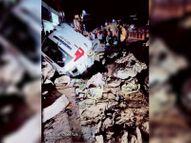 सड़क के बीचोंबीच था गड्ढा, आधी रात घुस गई कार|रायगढ़,Raigarh - Dainik Bhaskar