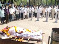 अंतिम यात्रा में बड़ी संख्या में शामिल हुए लोग, रामबाग मुक्तिधाम पर सलामी देने के बाद हुआ अंतिम संस्कार, बेटे ने दी मुखाग्नि भोपाल,Bhopal - Dainik Bhaskar