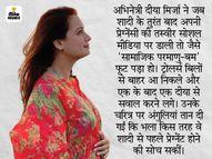 औरतें शादीशुदा हों, बिनब्याही या फिर तलाकशुदा; प्रेग्नेंसी का पता चलते ही कई लोगों का पेट मरोड़ने लगता है|ओरिजिनल,DB Original - Dainik Bhaskar