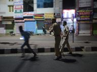 लगातार बढ़ रही कोरोना संक्रमितों की संख्या के बाद कर्फ्यू में सख्ती बरतने लगी पुलिस, ट्रेनों से आ रहे लोगों की भी कर रही जांच, 37 आए थे पॉजिटिव|सीकर,Sikar - Dainik Bhaskar